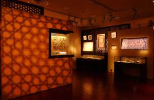 The Asian Civilisations Museum